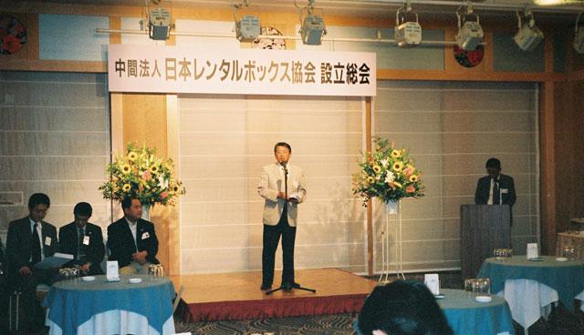 20060811_5_pict